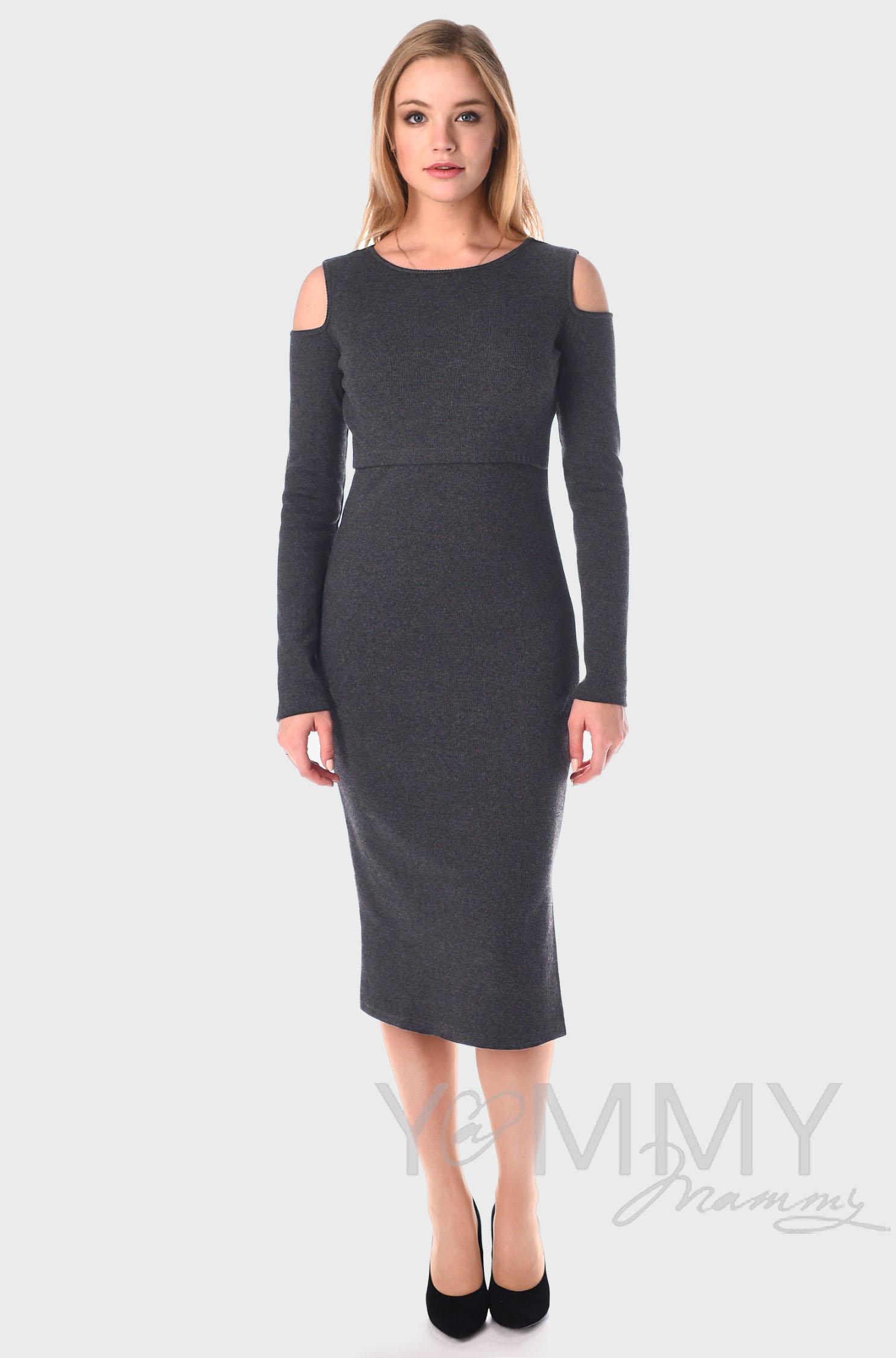 Платье для кормящих и беременных с разрезами по бокам, темно-серый меланж