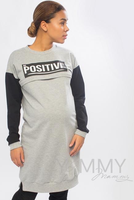 Платье для беременных и кормящих с принтом, серый меланж