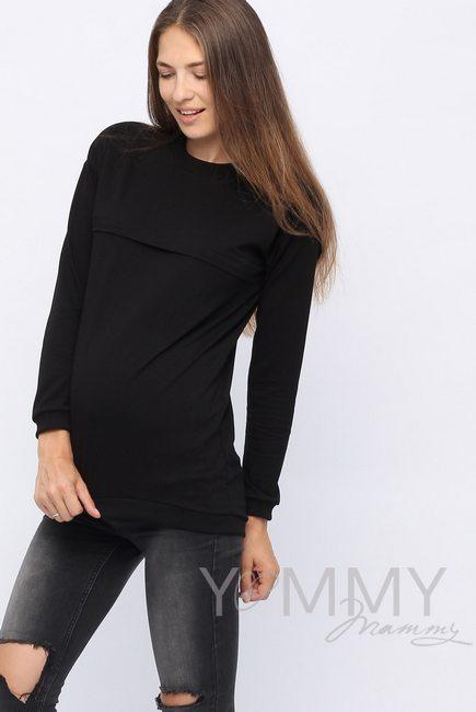 Джемпер для беременных и кормящих с удлиненной спинкой, черный