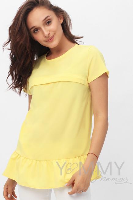 Блуза для беременных и  кормящих с воланом, цвет желтый