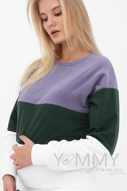 Толстовка для кормящих и беременных трехцветная, экрю-лаванда-зеленый