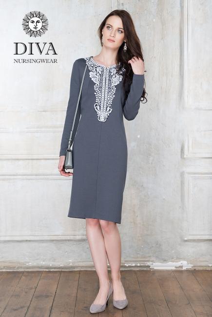 Платье для кормящих Diva Nursingwear Carmela, цвет Grafite