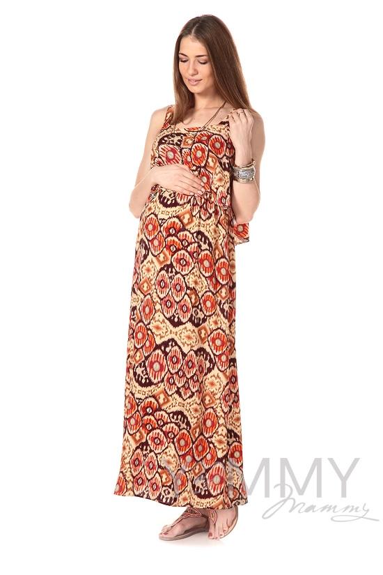Платье-сарафан на лямках песочное для беременных