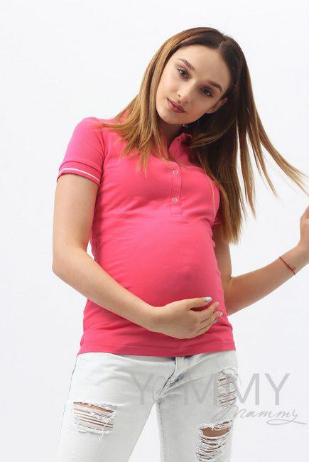 Футболка поло для беременных и кормящих, фуксия
