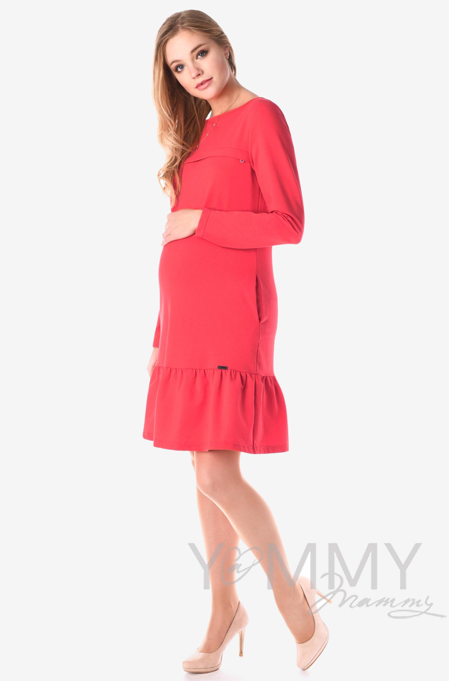Платье для кормящих и беременных с воланом, коралл