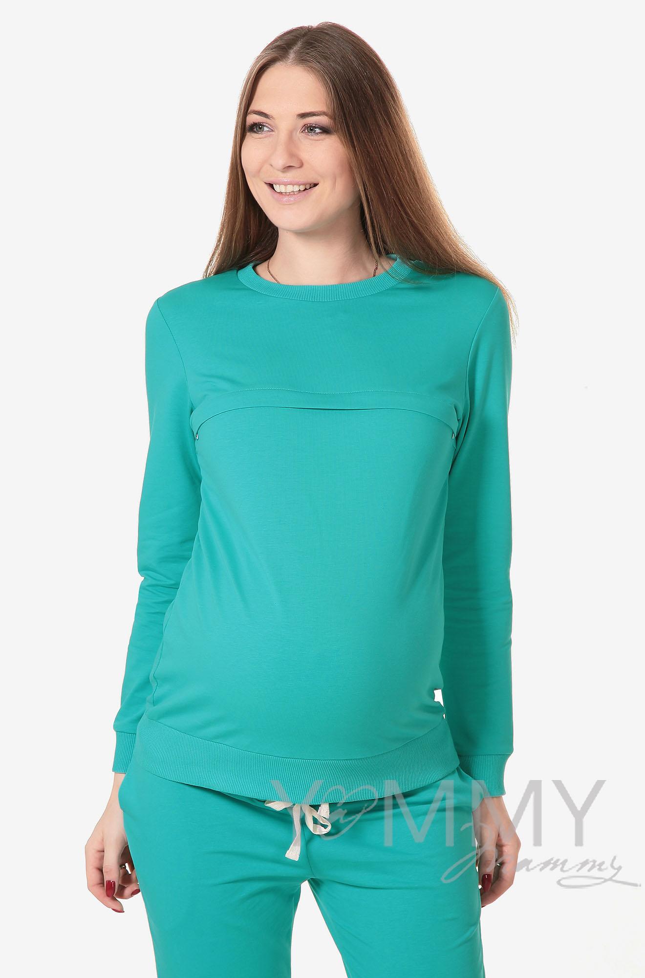 Свитшот для беременных и кормящих с секретом на молнии, ментол
