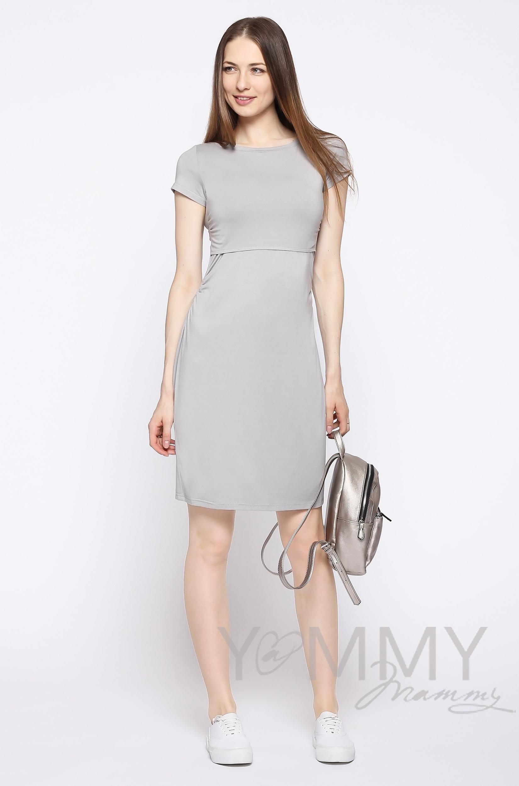 Платье для кормящих и беременных из модала с коротким рукавом, серый жемчуг
