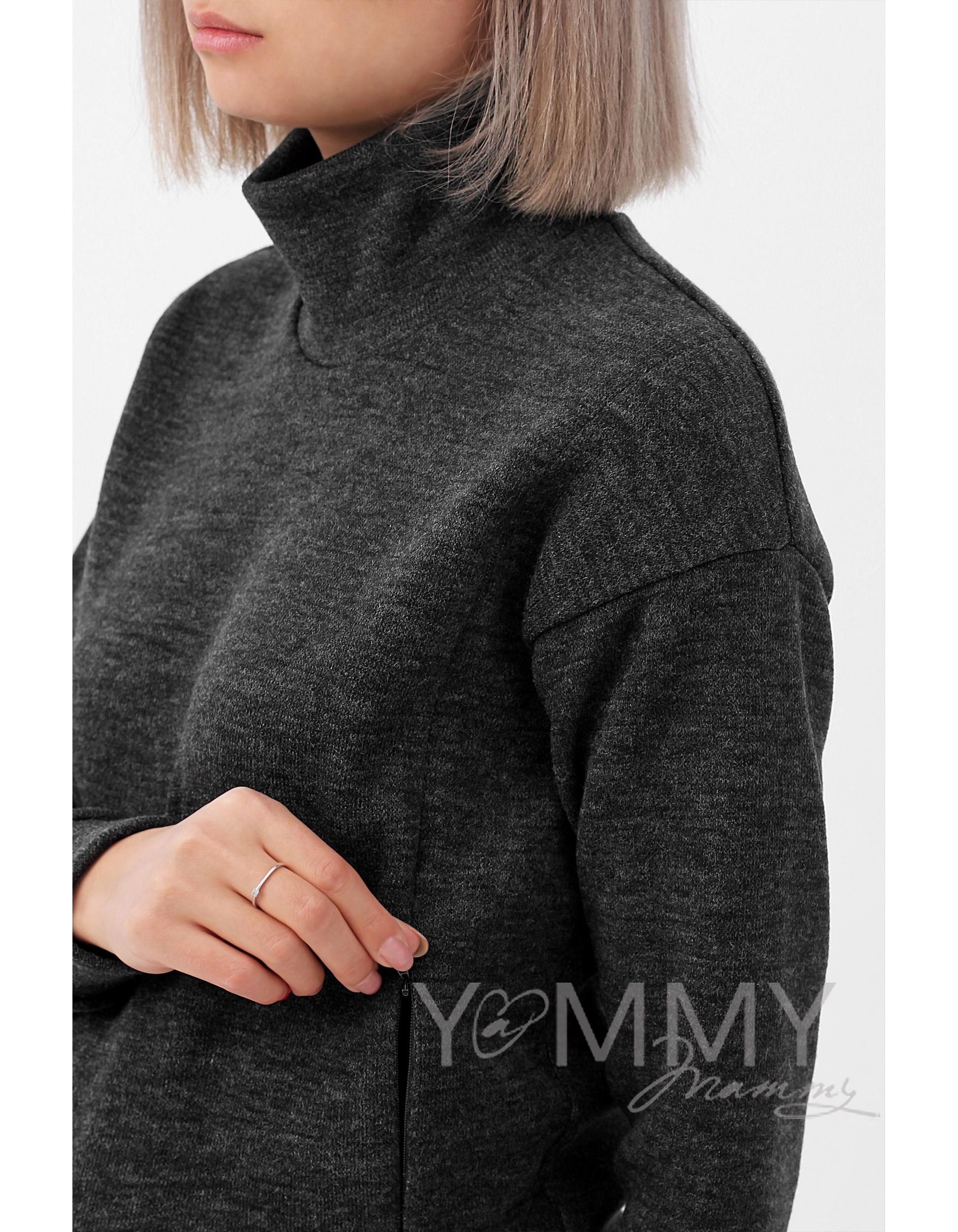 98d1b97471e8 ... Костюм для кормящих и беременных из плотного вязанного трикотажа, цвет  темно-серый меланж