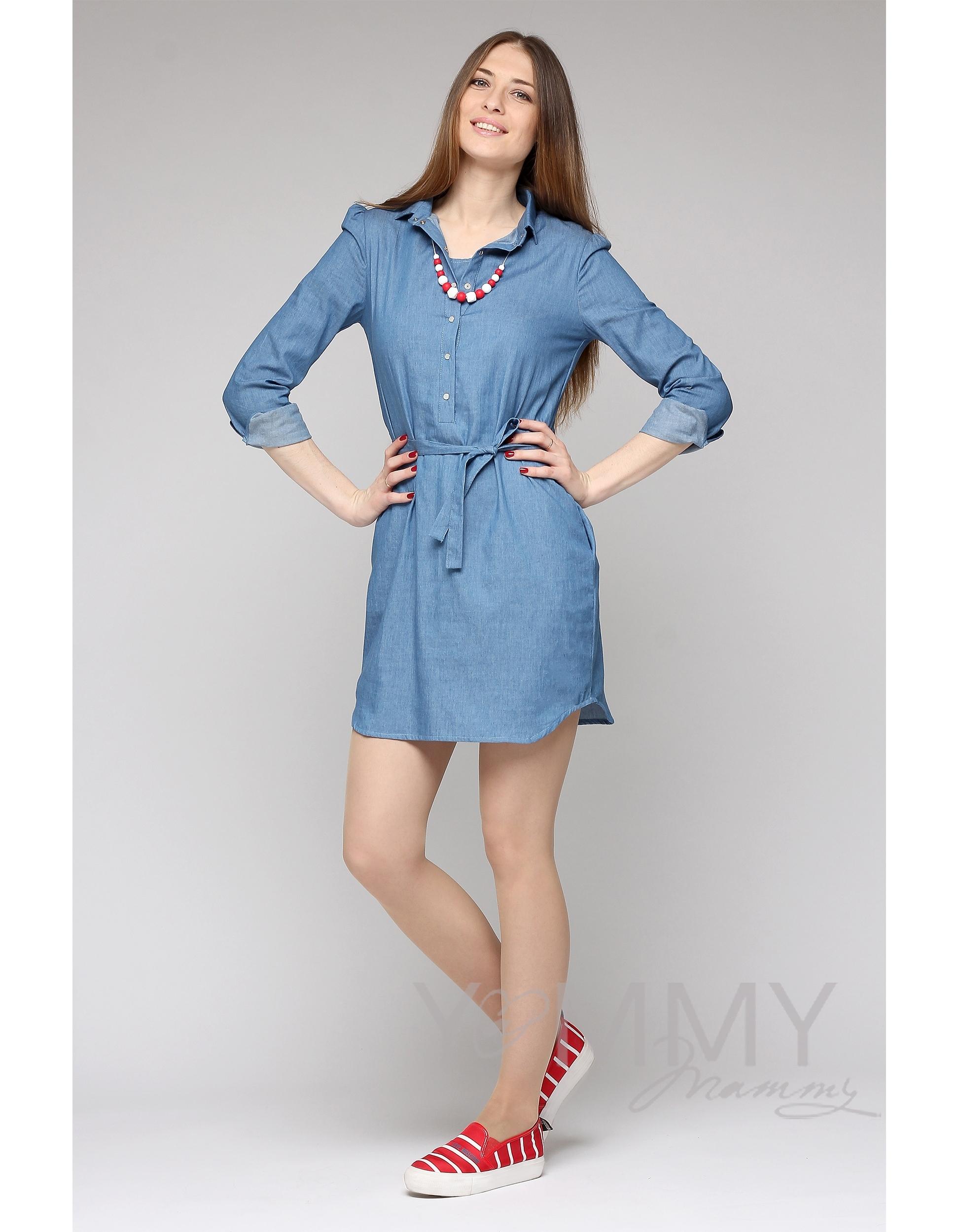 b5322e44dd5 Платье-рубашка для беременных и кормящих