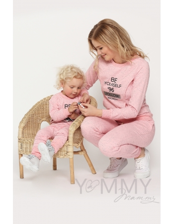Костюм с принтом для беременных и кормящих, розовый