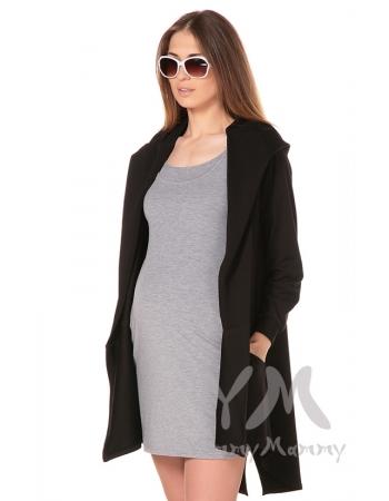 Кардиган с капюшоном для беременных и кормящих, чёрный
