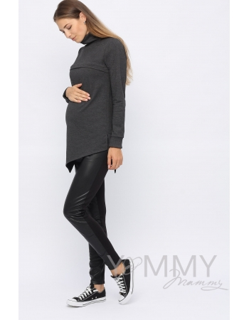 Джемпер для кормящих и беременных с асимметричным низом, темно-серый меланж