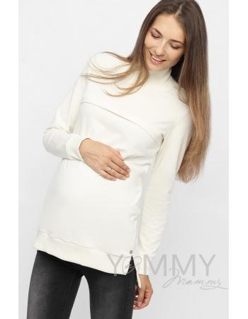 Джемпер для кормящих и беременных с высоким горлом, экрю