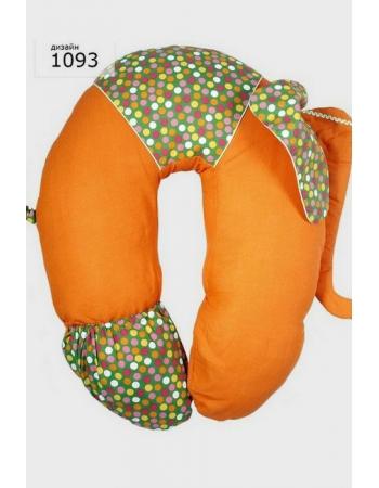"""Подушка для беременных и кормящих """"Слон Радостный"""", оранжевый"""