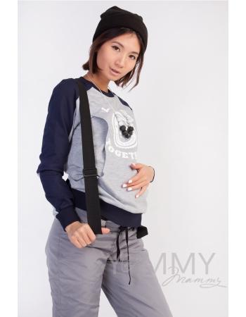 Брюки для родивших и беременных, утепленные универсальные серые