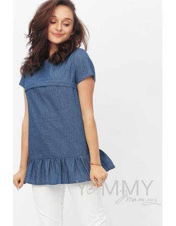 Блуза для беременных и  кормящих с воланом, деним