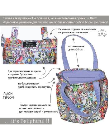 Легкая сумка для мамы BeLight