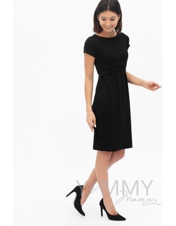 Платье черное из вискозы для беременных