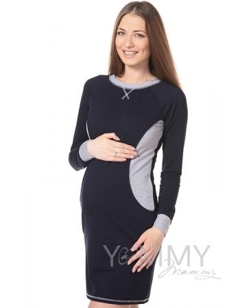 Платье спортивное тёмно-синее для кормящих