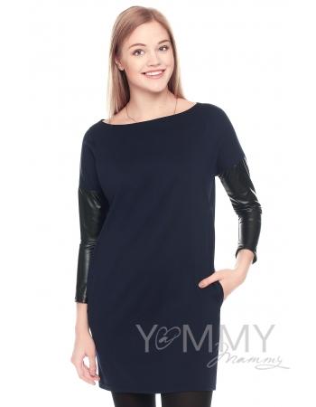 Платье-туника темно-синее для беременных