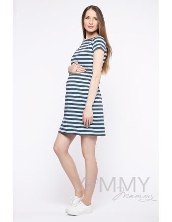Платье голубое в серую полоску для кормящих