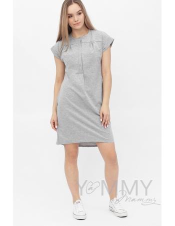 Платье на кнопках для беременных и кормящих, серый меланж