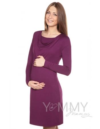 """Платье для кормящих и беременных с горловиной """"качелька"""" из модала, орхидея"""