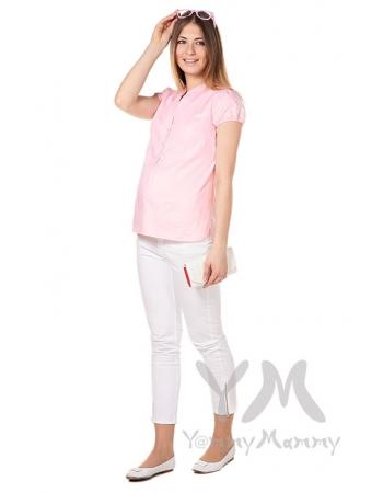 Рубашка с коротким рукавом для кормящих и беременных, розовая