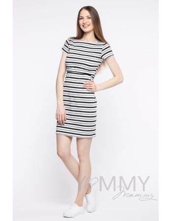 Платье для кормящих и беременных, белое в полоску серый меланж/черный