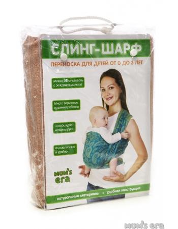 Слинг-шарф трикотажный, антрацит