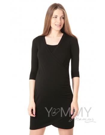 Платье для беременных и кормящих со складками, черное