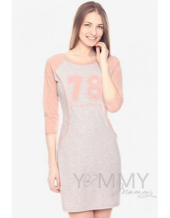 Платье для дома и сна серый меланж / розовый с принтом