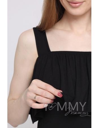 Топ с воланом для кормящих и беременных, цвет черный