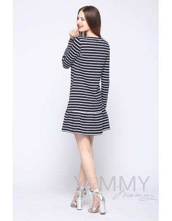 Платье для кормящих и беременных с воланом, синее в полоску