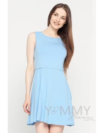 Платье для беременных и кормящих с пояском, голубое