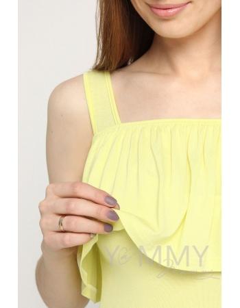 Топ для беременных и кормящих с воланом, цвет светло-желтый