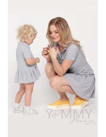 Платье для беременных и кормящих поло с воланом, серый меланж